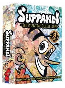 Picture of Suppandi – The Essential Collection